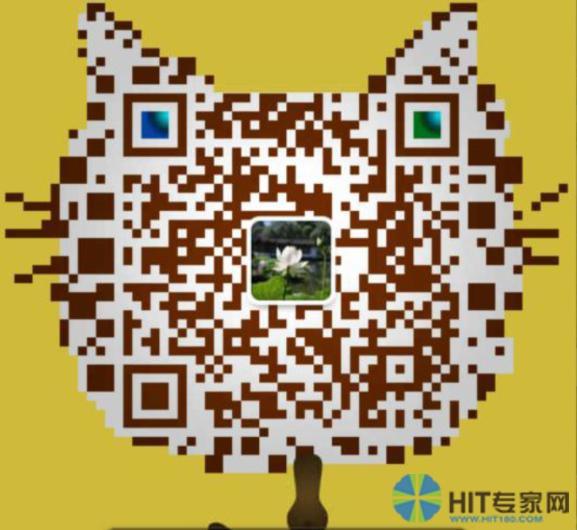 weixinhao